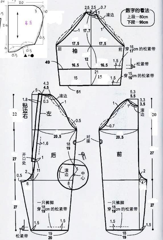 Copy of charb lien2